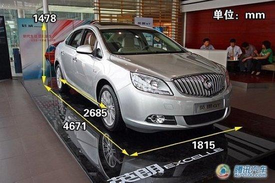 别克金融购车特惠 英朗GT最高优惠2.2万