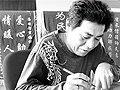 视频:日本男子流落中国街头 市民接济其1个月