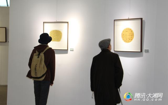书画艺术刘惠浦王友智名家联展在长沙三馆一创意情趣内衣图片