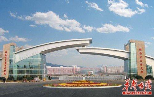 湖南农业大学等五高校跻身本科一批招生