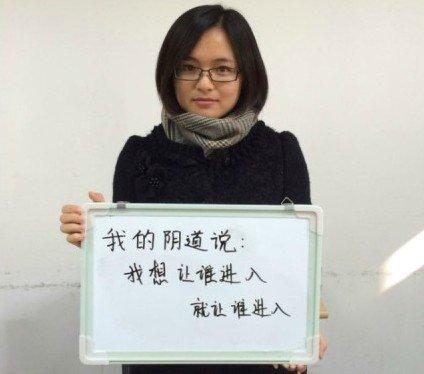 刘医生76期:丰乳肥臀的妹子求勃大精深的男子