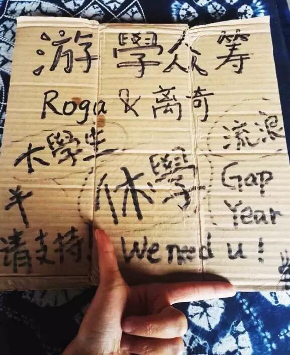 九儿女生合唱谱-不靠谱 94后女孩休学半年 带千元来湖南乡下