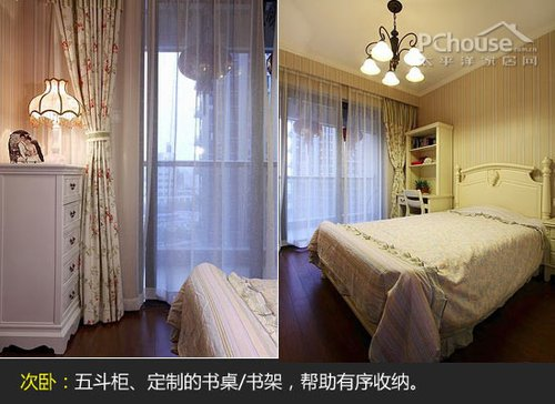 夫妻卧室装修效果图欧式简约