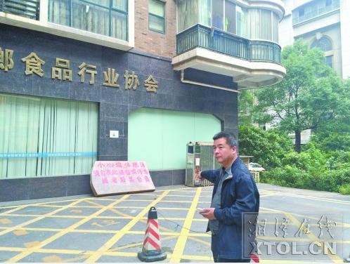 湘潭一小区外墙老化严重频脱落 责任应由谁承担