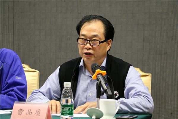 2018年湖南省体育彩票工作会议召开