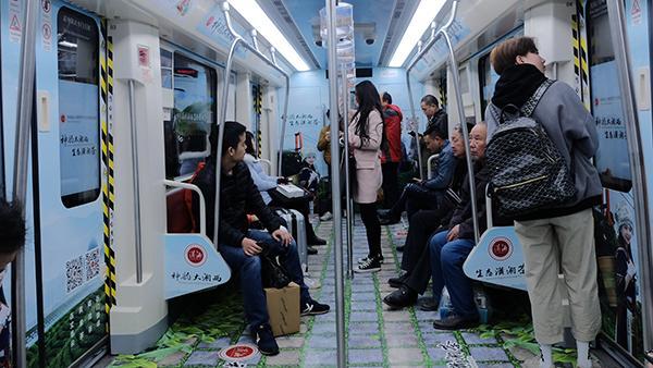 茶香扑鼻的长沙地铁 你有乘坐过吗?