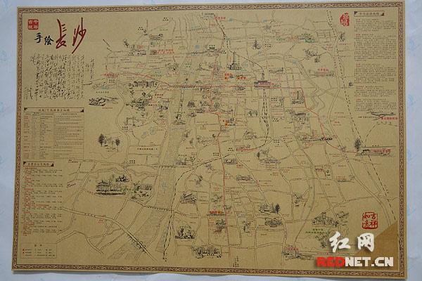 长沙市第一张手绘艺术地图正式出版(图)