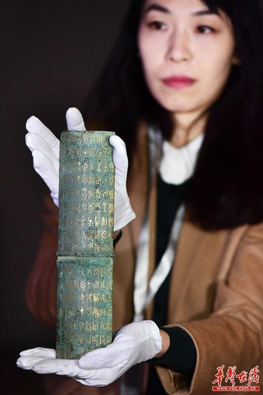 240件春秋战国时期珍贵文物29日亮相湖南省博物馆