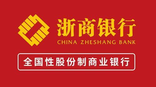浙商银行入湘 湖南集齐12家股份制商业银行