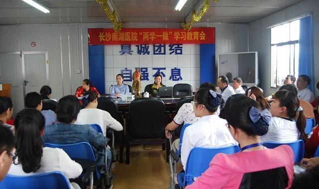 中南大学湘雅附二医院心电图室主任李乔华教授在我院进行学术讲座