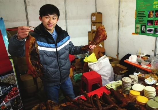 湘西大学生自主创业 长沙年博会上展示手工腊肉图片