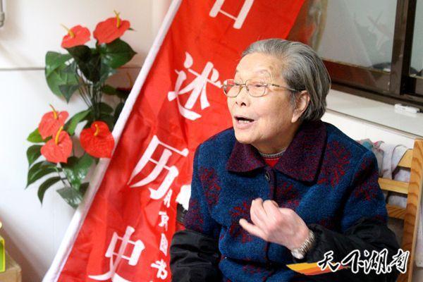 老兵文淑仙:与爱人一别四十年 见面后已白发苍苍