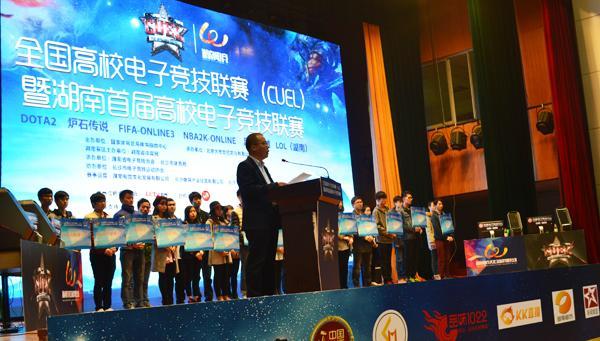 湖南打响首届联赛高校电子竞技全国(CUEL)首江门赛龙舟吗图片