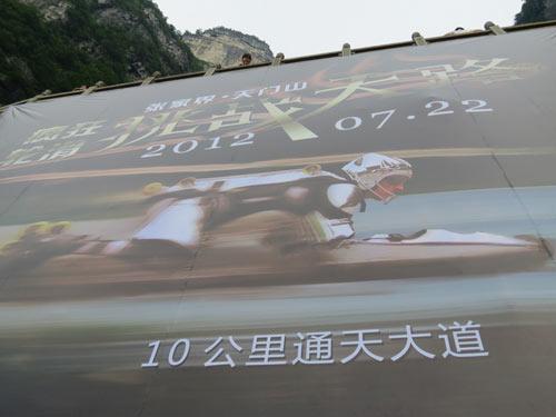 轮滑协会手绘宣传海报