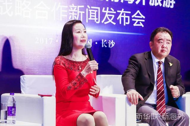 新华联并购湖南海外旅游 加码布局湖南旅游生态圈