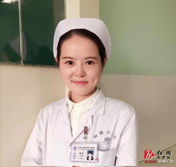 鼻孔误将美女不留护士岳阳瓜子美女吸入帮忙身体男童图片