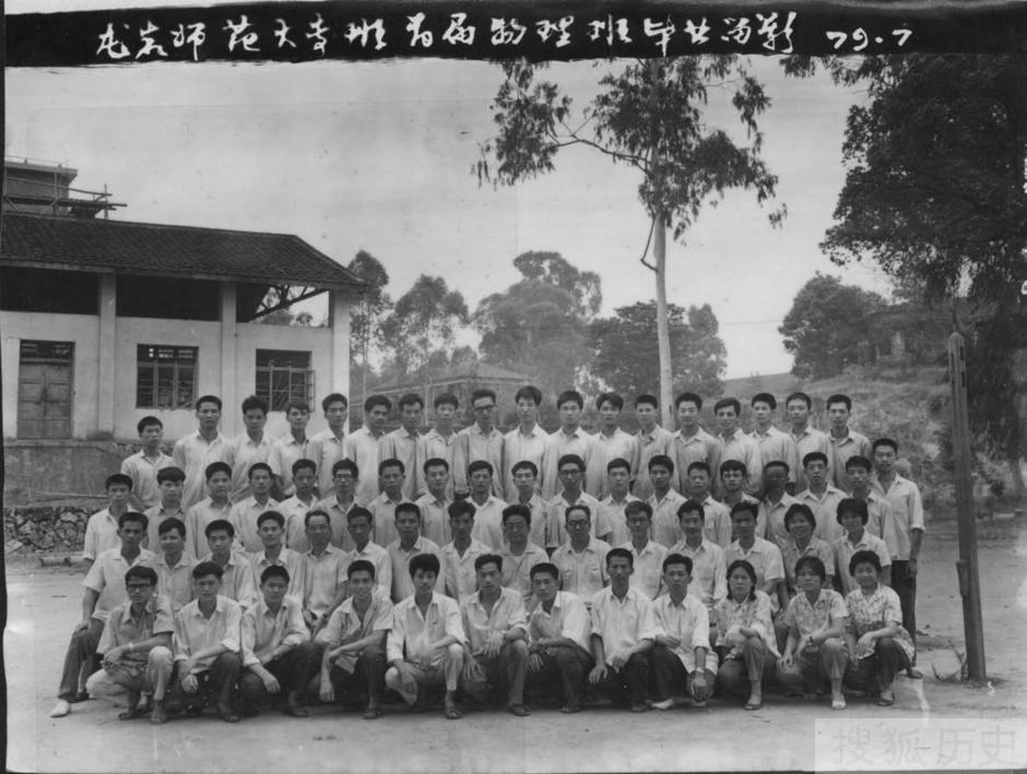 1977年恢复高考,老照片记录中国历史上唯一的一次冬季高考图片