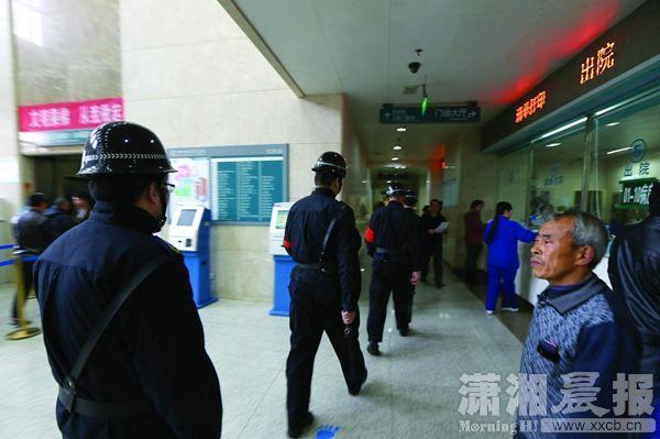 长沙医院安保标准:每20张病床配1名保安