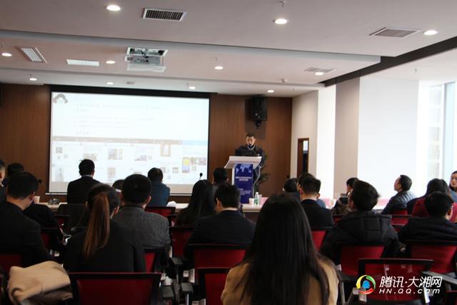首届湖南省大学生科技创新创业菁英培训计划举行创业项目路演