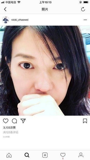 赵薇妇女节晒自拍 42岁肤白貌美