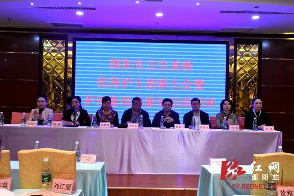 邵阳市62名医护工作者受表彰 猜猜看都是谁?