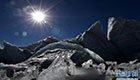 5500米的岗布冰川一角</></a><a href=