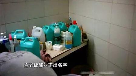 干洗店黑幕吓死你 洗几万件衣服不换水