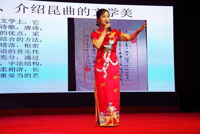 湖南地方戏剧知识走进湘潭 湘昆大师演绎昆曲之美