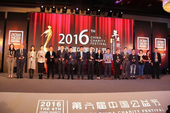 台铃荣膺中国公益节年度公益双料大奖!