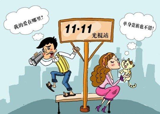 70后男女光棍比例超2比1 网友哭诉要找外国妹子
