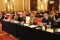 大湘创业孵化联盟成立 6省投资人共话众创