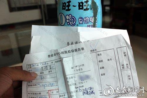 贺先生拿出医院检验报告单,怀疑岳父细菌感染是喝了旺旺O泡果奶引