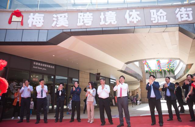 湖南首条跨境电商体验街 梅溪大街正式开街