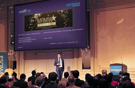 海尔独家获ESOMAR市场表现最佳活力品牌奖