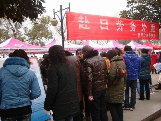 美媒:中国人海外打工爱去发达国家 人均寄回6500美元