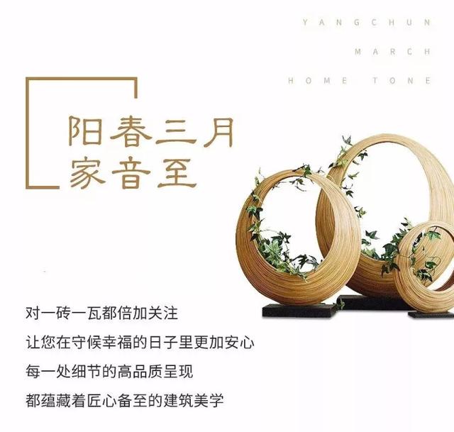 阳春三月家音至 金钟大悦城3月工程进度播报