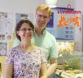 德国夫妇在长沙的14年 冷清小巷里深藏功与名