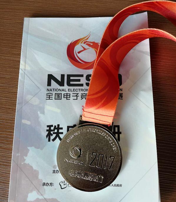 NESO总决赛英雄联盟决赛落幕 湖南体彩队屈居亚军