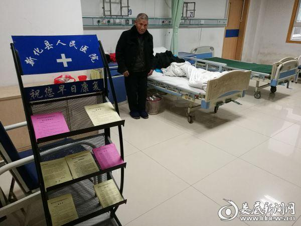 实拍新化县人民医院住院部病房,网传图片中的病床与该医院不符.