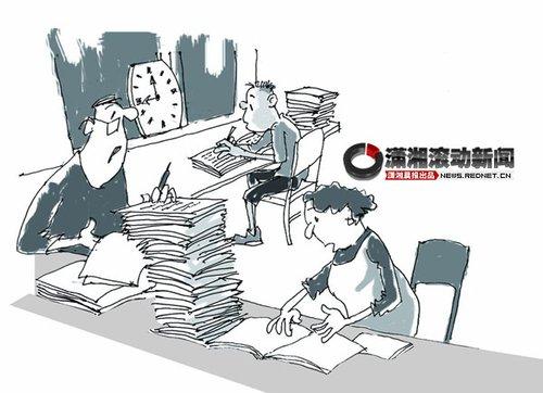 一家人围着桌子吃饭,卡通图片