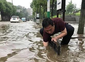益阳市桃江5个乡镇启动防汛Ⅲ级应急响应