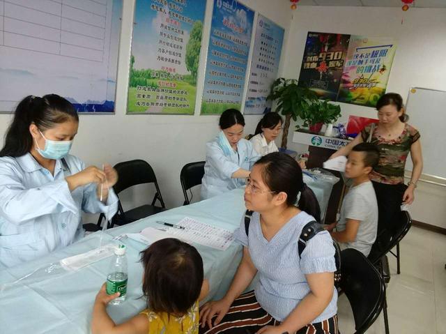 太平人寿岳阳中支举办少儿天赋基因检测活动