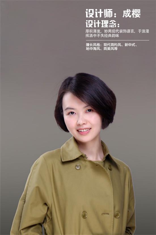 家居中国风 传统也可以很时尚