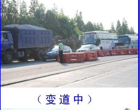湖南高速警察微博回应长常高速堵车 组图