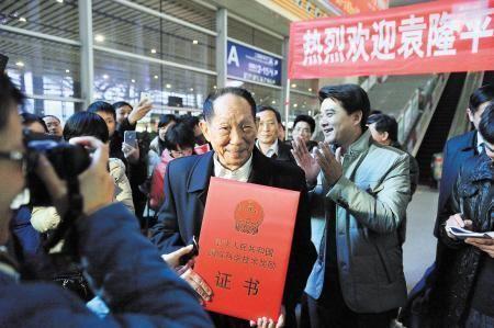 袁隆平已是中国名义首富 袁隆平品牌市值达1008.9亿