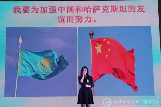 """""""汉语桥""""海外预赛正举行 开启""""智力丝绸之路"""""""
