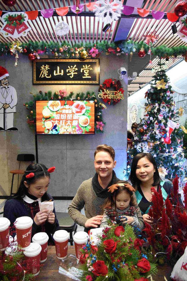 肯德基全省餐厅变身圣诞狂欢Party 师生情暖人心