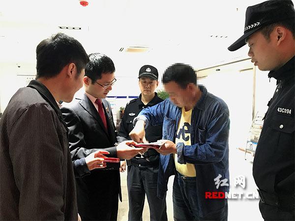 湘潭9人违法套取土地征收补偿款168万元 被判刑
