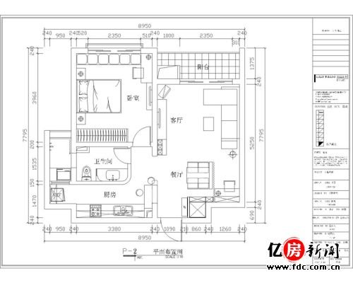平面布置图 建筑面积:67平 设计风格:kitty风 装修户型:一室两厅图片