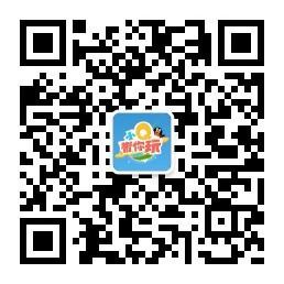 【Q友Club招募】大湘五周年 邀您玩转快本快闪嘉年华